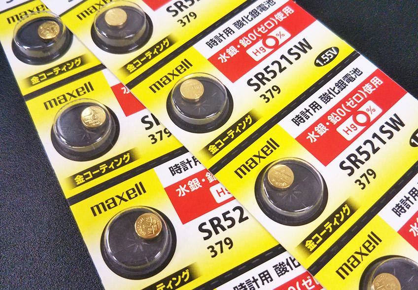新潟の時計修理電池交換