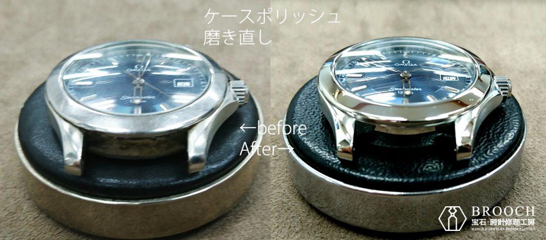新潟市のブローチ時計修理工房新潟では時計の磨き直し人気