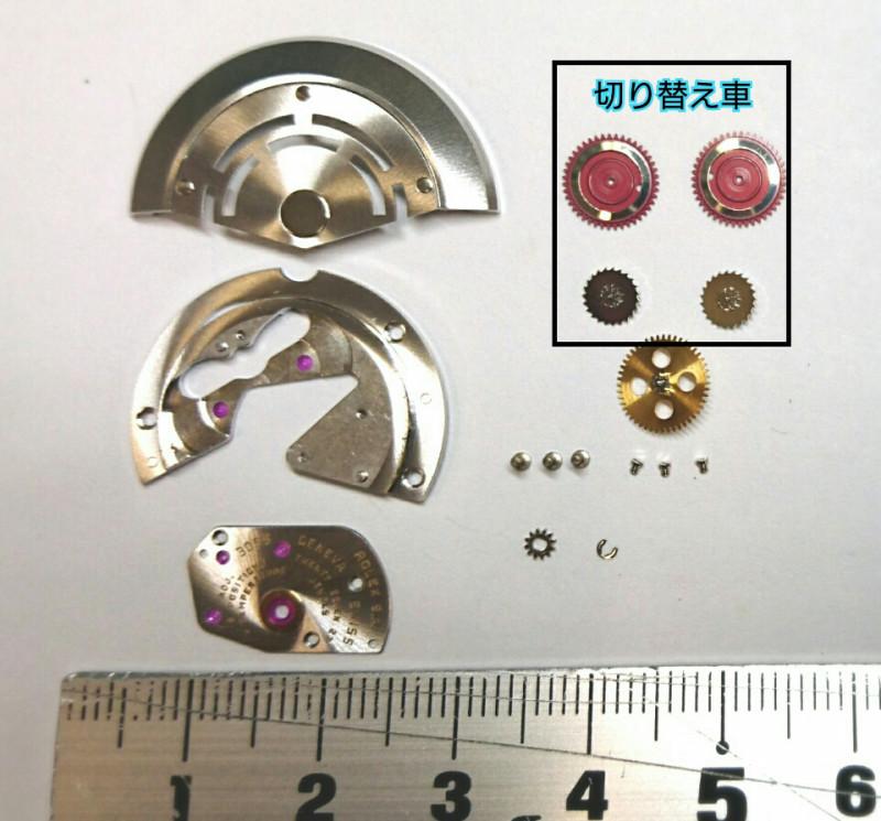 ロレックスキャリバー3050のオーバーホールをするならブローチ時計修理工房