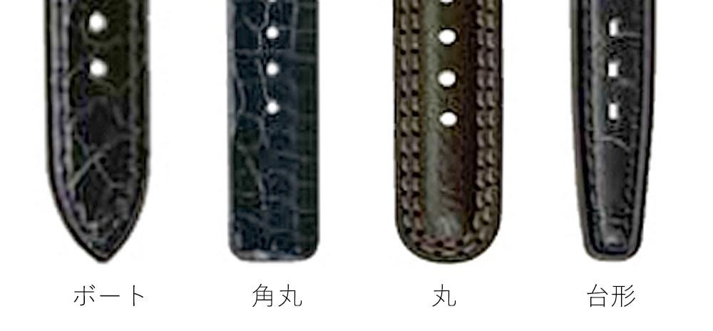 新潟で腕時計ベルト交換はブローチ時計修理工房新潟BROOCH