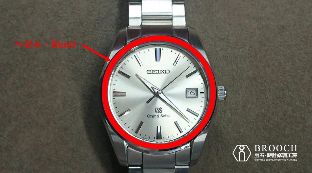 ベゼルは壊れたら修理したい腕時計のガラス枠美しく保って使おう