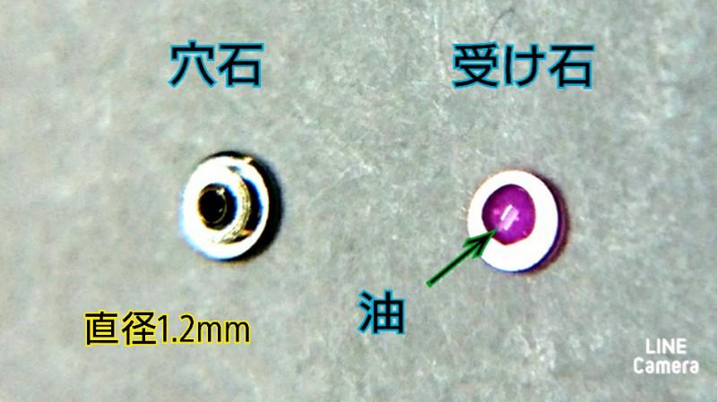 耐震装置の注油は新潟ブローチ時計修理工房