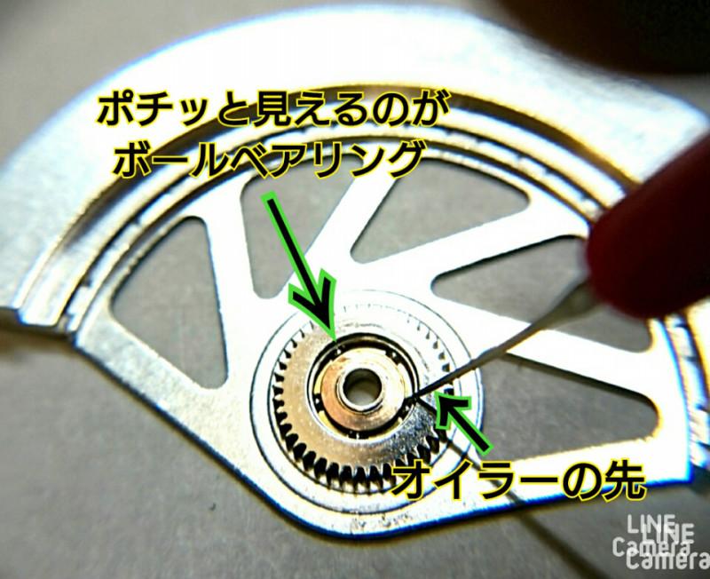 ウブロHUBLOTビックバンの時計修理はブローチ時計修理工房