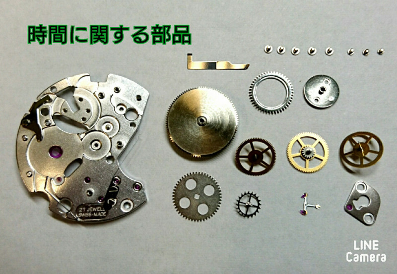 ウブロHUBLOTビックバンの時計修理はブローチ時計修理工房時間に関する部品