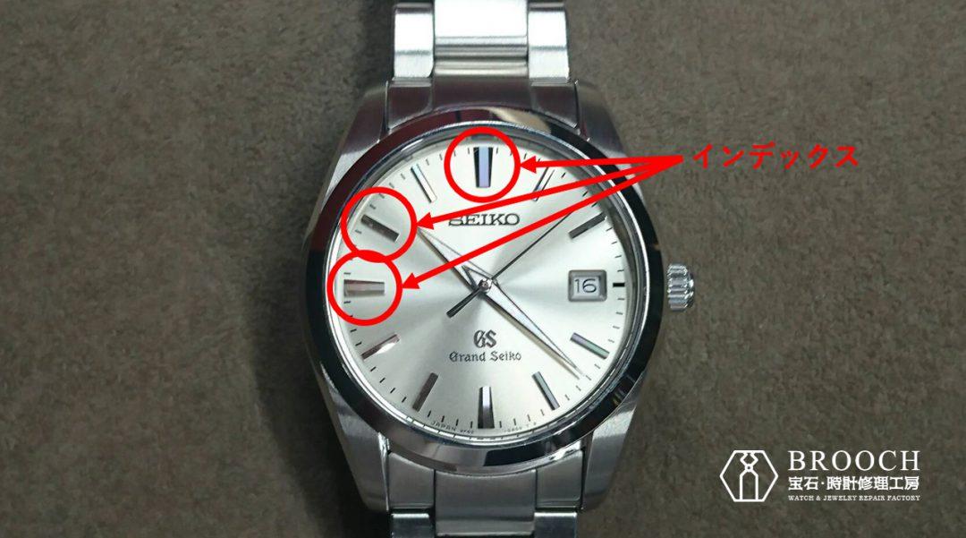 新潟市にある時計修理工房で、インデックスの付け直しを行いました。