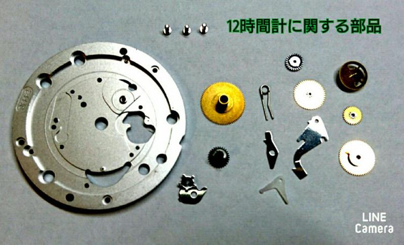 ウブロビックバンの12時間計に関する部品を洗浄して組み上げBROOCH時計修理工房
