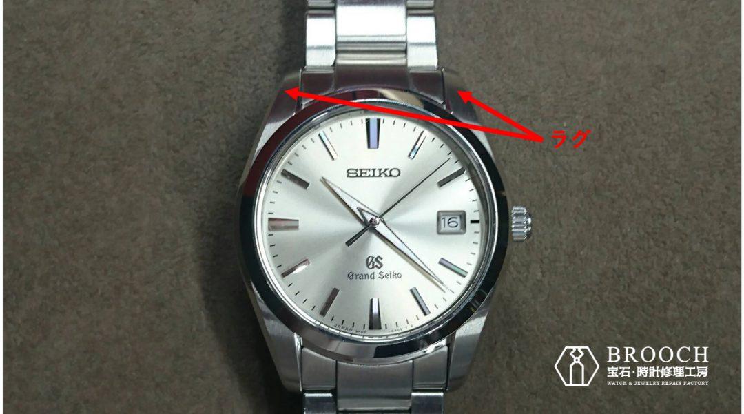 腕時計のラグはベルトとケースを繋ぐパーツ新潟市のブローチ時計修理工