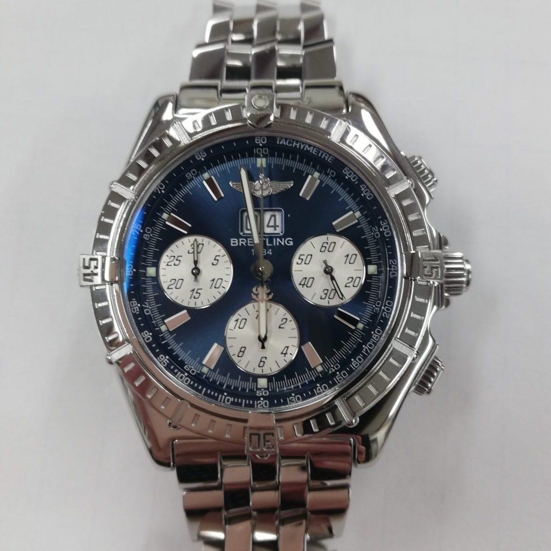 新潟で時計修理オーバーホール時計電池交換をするならBROOCH時計修理工房 BREITLING スターライナー B71340 のケース&ブレス ポリッシュ