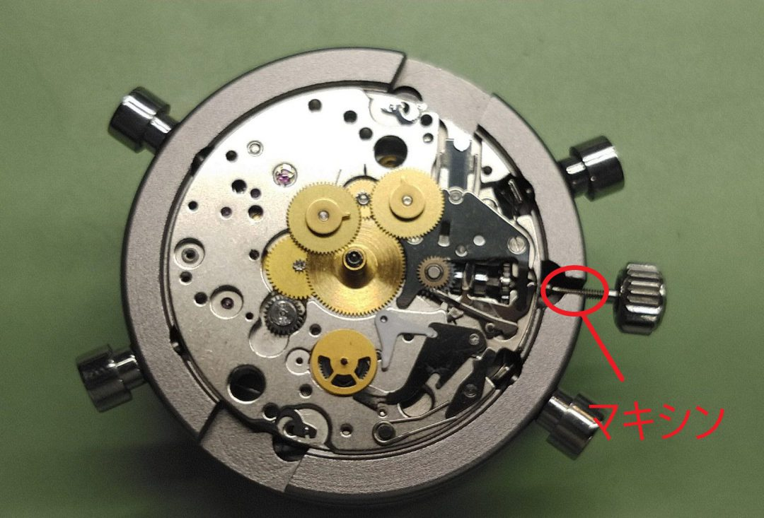 キャリバー7750のマキシンを交換するならブローチ時計修理工房