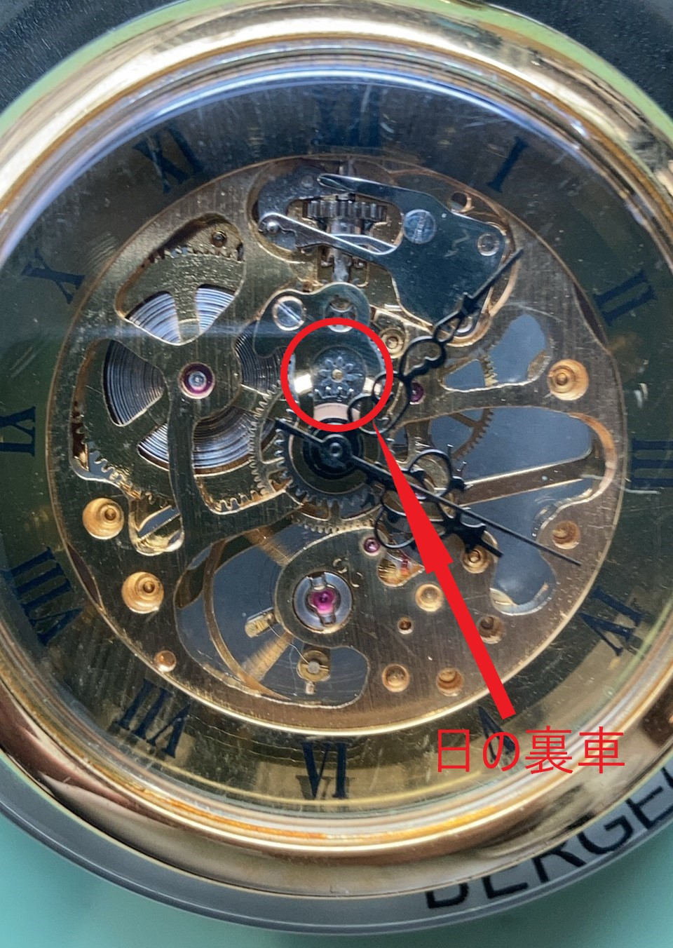 壊れた日の裏車を交換するならブローチ時計修理工房