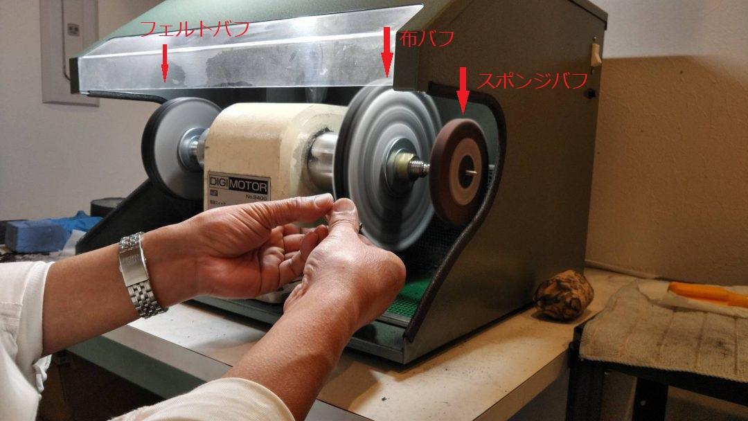 新潟市にある時計修理工房は磨き、加工なども受付中。オーバーホール、電池交換などの修理も可能。